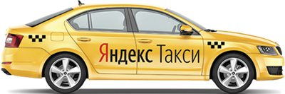 https://jobyandex.taxi/wp-content/uploads/2018/10/cropped-job-yandex-taxi.png